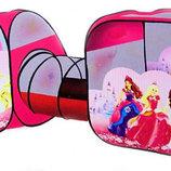 Палатка Машинки, палатка Принцессы с тоннелем