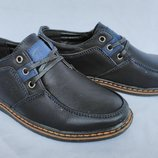 Туфли синие на мальчика на шнурках, Fashion, С6587-2, Тм Paliament , размеры 31, 32, 33, 34, 35, 3
