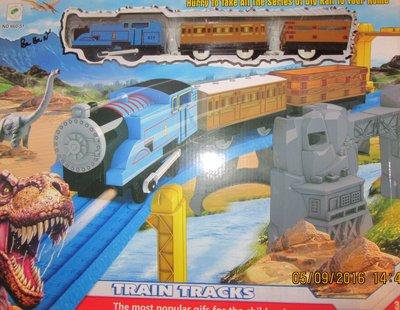 Поезд Динозавров Двухуровневый средний