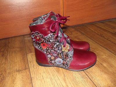 Деми ботинки Берегиня 26-31