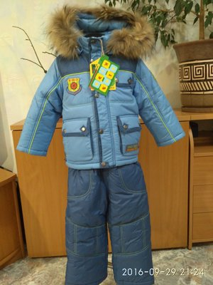 Зимние комбинезоны Кіко для мальчика размеры 86, 92, 98 и 110.